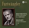 ベートーヴェン:ピアノ協奏曲第5番 他 フィッシャー(P) フルトヴェングラー / PO