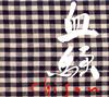 PE'Z / 血騒-chisou- [デジパック仕様] [限定] [CD] [アルバム] [2014/10/15発売]