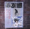 SOPHIA / 20th ANNIVERSARY BEST 3 ADULT(2008-2013) [SHM-CD] [アルバム] [2014/11/05発売]