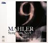 マーラー:交響曲第9番 インバル / 東京都so.