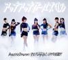 アップアップガールズ(仮) / Beautiful Dreamer / 全力!Pump Up!!(ULTRA Mix) / イタダキを目指せ!