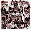 Tokyo Cheer(2) Party / MD [CD] [シングル] [2014/11/19発売]
