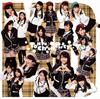 Tokyo Cheer(2) Party / MD(タイプB) [CD] [シングル] [2014/11/19発売]