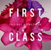 「FIRST CLASS」ORIGINAL SOUNDTRACK / 井筒昭雄 [廃盤] [CD] [アルバム] [2014/11/26発売]