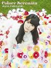 竹達彩奈 / Colore Serenata [2Blu-ray+CD] [限定]