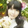 竹達彩奈 / Colore Serenata [CD+DVD] [限定]