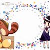 末光篤 / 「繰繰れ!コックリさん」エンディングテーマe.p. [CD] [シングル] [2014/11/26発売]