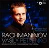 ラフマニノフ:交響曲第1番 / 交響詩「ロスティスラフ公」 ペトレンコ / ロイヤル・リヴァプールpo.