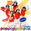 CRAYON POP / POP!POP!POP!