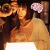 大森靖子 / 洗脳 [紙ジャケット仕様] [CD+DVD]