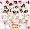 アイドリング!!! / ユキウサギ [Blu-ray+CD] [限定][廃盤] [CD] [シングル] [2014/12/24発売]