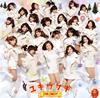 アイドリング!!! / ユキウサギ [廃盤] [CD] [シングル] [2014/12/24発売]