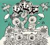neco眠る / ENGAWA BOYS PENTATONIC PUNK [デジパック仕様] [再発] [CD] [アルバム] [2014/11/26発売]