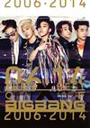 "BIGBANG、ベスト・アルバムが3日連続オリコン1位 ""BIGBANGくじ""も好評"
