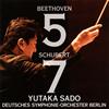 ベートーヴェン:交響曲第5番「運命」 / シューベルト:交響曲第7番「未完成」 佐渡裕 / ベルリン・ドイツso.