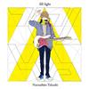 夏代孝明 / フィルライト [CD] [アルバム] [2015/01/07発売]