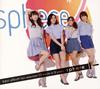 スフィア / sphere [CD+DVD] [限定]