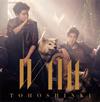 東方神起 / WITH [CD+DVD]