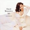 松田聖子 / Sweet Memories'93 [Blu-spec CD2]