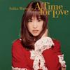 松田聖子 / A Time for Love [Blu-spec CD2]