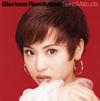 松田聖子 / Glorious Revolution [Blu-spec CD2]