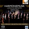 ハルモニームジーク-ベートーヴェン:交響曲第7番 / 歌劇「フィデリオ」より NHK交響楽団メンバーによる管楽アンサンブル