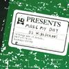 DJ HIGHSCHOOL / MAKE MY DAY [CD] [アルバム] [2015/04/02発売]