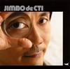 神保彰 / ジンボ・デ・CTI