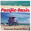 FM COCOLO presents Pacific Oasis Kamasami Kong DJ Show