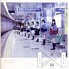 乃木坂46 / 透明な色(Type-B) [2CD]