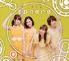 スフィア / 情熱CONTINUE [CD+DVD] [限定]
