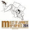MANHATTAN RECORDS(R) BEST OF JAPANESE HIP HOP HITS 2014 MIXED BY DJ ISSO [CD] [アルバム] [2014/11/19発売]