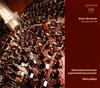ブルックナー:交響曲第8番 バロー / オーバーエスターライヒ青少年so. [出荷終了]