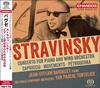 ストラヴィンスキー:ピアノと管弦楽のための作品集 バヴゼ(P)