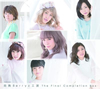 Berryz工房 / 完熟Berryz工房 The Final Completion Box [3CD+2DVD] [限定]
