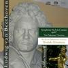 ベートーヴェン:交響曲第5番「運命」 / J.シュトラウス2世:「こうもり」序曲 北村憲昭 / スロヴァキアpo.