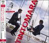 ティントマラ〜トランペットとトロンボーンのための作品集 ハッセルト(TP) ライエン(TB) 他