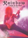 レインボー / ア・ライト・イン・ザ・ブラック 1975-1984 [紙ジャケット仕様] [5CD+DVD] [限定] [CD] [アルバム] [2015/02/25発売]