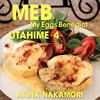 中森明菜 / 歌姫4-My Eggs Benedict- [CD+DVD] [限定]