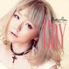 8utterfly / CRY [CD] [アルバム] [2015/01/28発売]