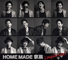 HOME MADE 家族 / Laughin' Road [CD+DVD] [限定] [CD] [アルバム] [2015/02/11発売]
