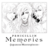 PENICILLIN / Memories〜Japanese Masterpieces〜 [CD+DVD] [限定] [CD] [アルバム] [2015/03/18発売]