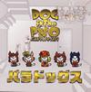DOG inThePWO(パラレルワールドオーケストラ) / パラドッグス [CD] [アルバム] [2015/02/18発売]