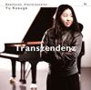 ベートーヴェン:ピアノ・ソナタ集第4巻「超越」 小菅優(P)