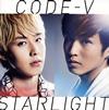CODE-V / STARLIGHT