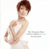 工藤静香 / My Treasure Best-中島みゆき×後藤次利コレクション- [2CD] [CD] [アルバム] [2015/02/18発売]
