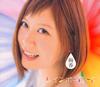 絢香 / レインボーロード [3CD]