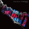 吉井和哉 / STARLIGHT [CD+DVD] [限定]