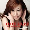 寺井尚子がレギュラー・グループを一新して挑んだ最新作『ホット・ジャズ』を発表