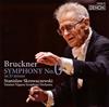 ブルックナー:交響曲第0番 スクロヴァチェフスキ / 読売日本so. [SA-CDハイブリッド] [CD] [アルバム] [2015/03/25発売]